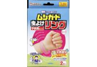 Браслет от укусов насекомых (для детей, не токсичен)