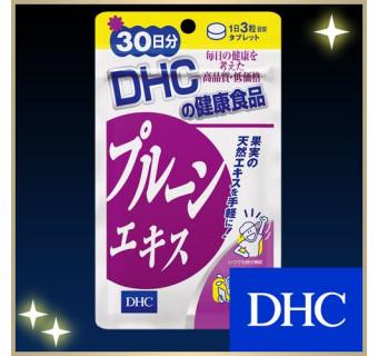 DHC Чернослив (улучшает работу ЖКТ, снижает риск заболеваний сердца)