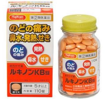 Таблетки HAPYCOM (от простуды, отхаркивающие, жаропонижающие)