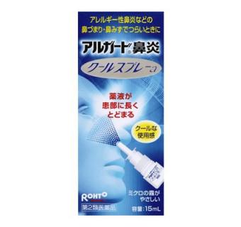 Спрей назальный с ментолом от ROHTO ( против ринита, в том числе аллергического)