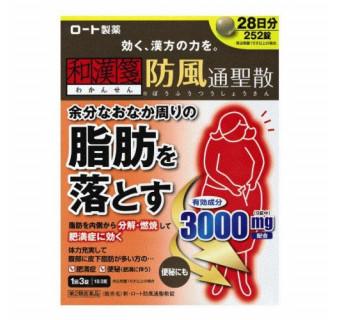 Бофусан (для похудения и коррекции фигуры, только натуральные компоненты)