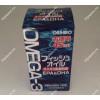 Омега 3 (мощное средство для сердца, сосудов и иммунитета)