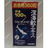 Купить Акулий Сквален (панацея от всех болезней)