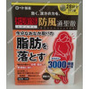 Купить Бофусан для похудения и коррекции фигуры