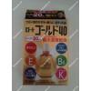 Капли для глаз Rohto 40α Gold (витамины и минералы для глаз, возрастные)