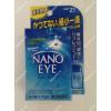 Капли для глаз Rohto Nano Eye Z для мужчин (не растекающиеся капли)
