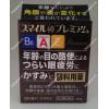 Купить капли для глаз LION Smile 40 Premium (10 компонентов, с витамином А, для тонуса глаз)