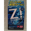 Капли для глаз Rohto Z! Contact (при ношении линз, максимальная свежесть)