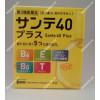 Капли для глаз Sante 40 Plus (возрастные мягкие капли)