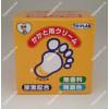 Heel Cream – японский дезодорирующий крем для ног