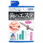 Отбеливатель для зубов Экстра Мята  Tooth Revolution Dental Esthetic (для мягкого очищения эмали)