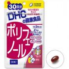 Комплекс полифенолов на 30 дней (предупреждает инсульт, ишемию сердца)