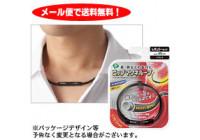 Ферритовое ожерелье MagneLoop (от головных болей, давления, всд и хронической усталости)