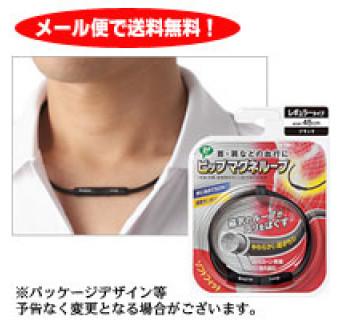 Купить ферритовое ожерелье MagneLoop от головных болей