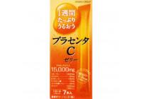 Пищевое желе со вкусом манго (омолаживающие витамины с экстрактом плаценты; упаковка на 7 дней)