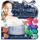 Омолаживающий гель для лица (58 компонентов красоты в одном флаконе)