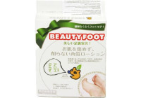 Носочки для педикюра с травами Beauty Foot (нежная кожа ступней после 1-го применения)