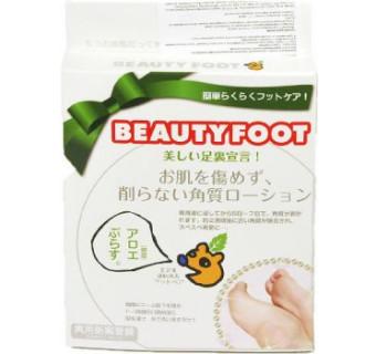 Купить носочки для педикюра с травами Beauty Foot (нежная кожа ступней после 1-го применения)