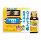 Экстракт солодки Zenyaki (укрепляет иммунную систему)