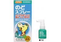 Спрей для горла Hapycom (очищает дыхательные пути, борется с вирусами)