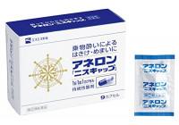 Таблетки от укачивания 6 шт (при морской болезни)