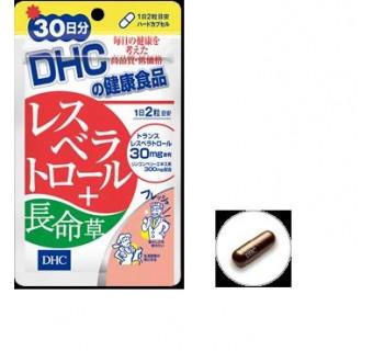Транс ресвератрол из брусники. DHC на 30 дней для молодости кожи