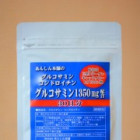 Глюкозамин 1500 мг (для здоровья суставов)