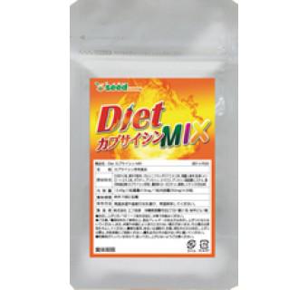 Диета DIET MIX (капсаицин для сжигания жиров, коррекции фигуры и здоровья всего организма)