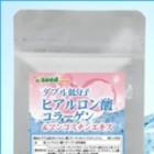 Витаминный комплекс с гиалуроновой кислотой (увлажняет, сохраняет упругость кожи, укрепляет волосы и ногти)