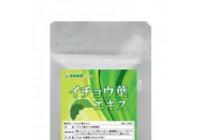 «Память и внимание  » (гинкго билоба, витамины группы B для укрепления сосудов, улучшения памяти, внимания, мозговой деятельности, снятия усталости, замедления старения)