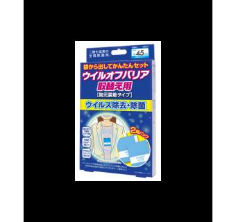 Вирус-блокер (запаски) 1 штука из упаковки уничтожает грибок