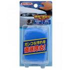 Мелкоабразивная глина для глубокой отчистки кузова автомобиля от willson (удаляет въевшиеся и точечные загрязнения)
