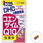 Коэнзим Q10 DHC (для сердца, иммунитета и эффективного снижения веса)