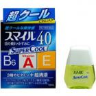 Глазные капли Lion Smile Super Cool (для улучшения четкости зрения, питания и охлаждения глаз)