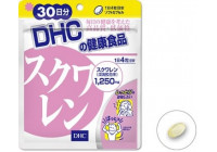 Сквален DHC (для иммунитета, лечения  заболеваний сердца, печени и кожи)