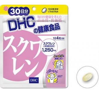 Купить сквален DHC для иммунитета