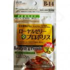 Маточное молочко + прополис (для иммунитета, здоровья кожи, лечения болезней сердца, печени и желудка)