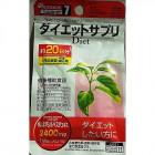 Diet от Daiso (ослабляет чувство голода, способствует эффективному снижению веса)