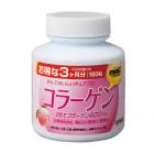 Жевательный коллаген с витаминами и аминокислотами (для похудения, укрепления костей и омоложения организма)