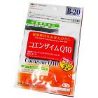 Коэнзим Q10 с витамином В12 (для омоложения организма, похудения, повышения иммунитета и снижения давления)