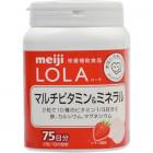 Витаминно-минеральный комплекс LOLA со вкусом клубники