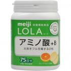 Витамины группы В + аминокислоты LOLA (для людей, придерживающихся активного образа жизни)