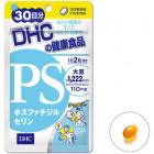 Фосфатидилсерин (улучшает память и интеллект)