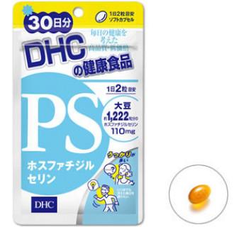 Купить фосфатидилсерин для улучшения памяти