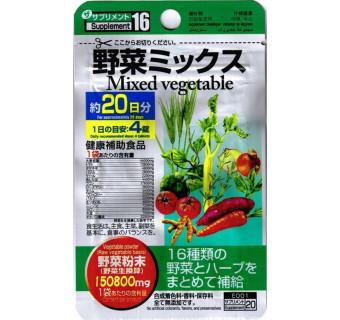 Овощной микс Daiso (для восполнения дефицита овощей в рационе)