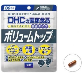 """Купить DHC """"Вольюм Топ"""" для укрепления волос"""