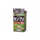 """Средство для желудка """"Ямамото Сенбури"""" (эффективная борьба с признаками нездорового желудка)"""