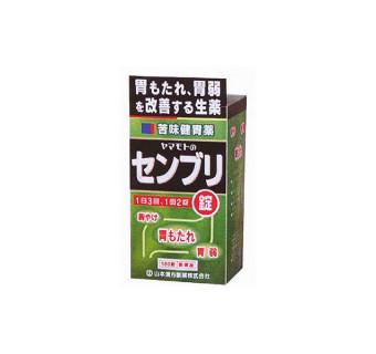 Средство для желудка «Ямамото Сенбури» (эффективная борьба с признаками нездорового желудка)