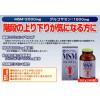 Глюкозамин + МСМ Orihiro (для здоровья суставов, хрящей, связок, мышц, кожи, волос и ногтей)