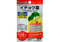 Гинко Билоба Daiso (для прочности сосудов, улучшения кровообращения и устранения отека мозга)